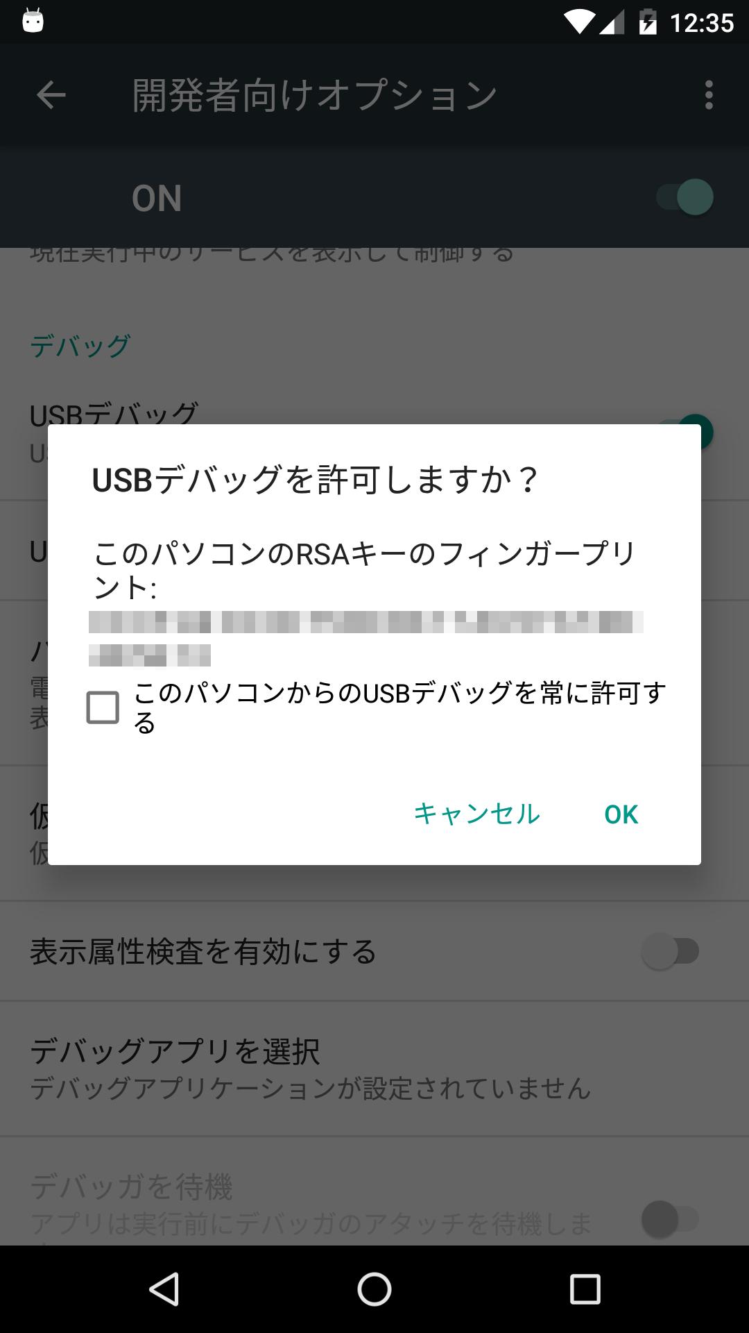 Screenshot_20151021-123557
