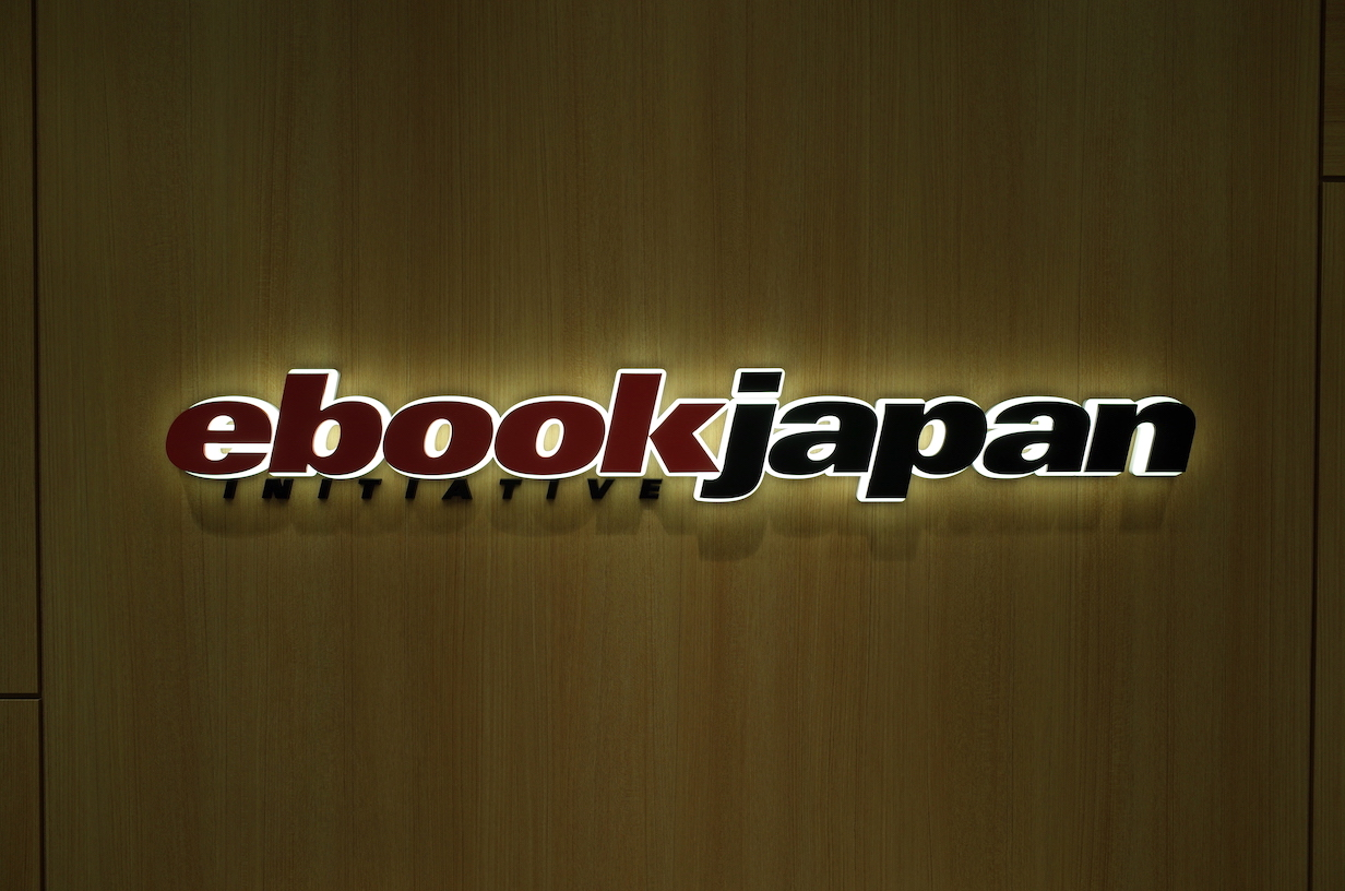 ebook INITIATIVE japan