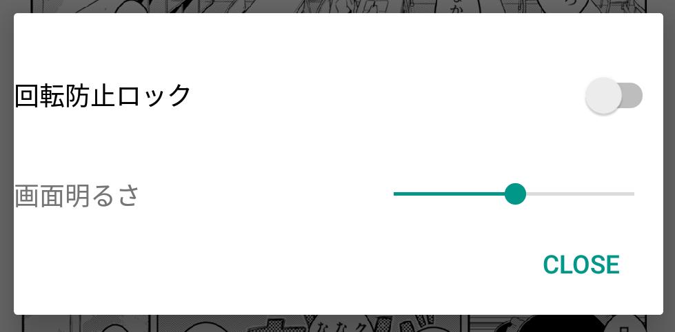 device-2015-12-02-172255
