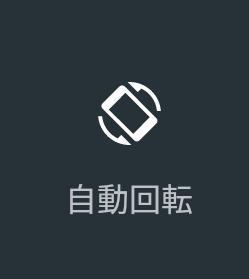 device-2015-12-02-210010