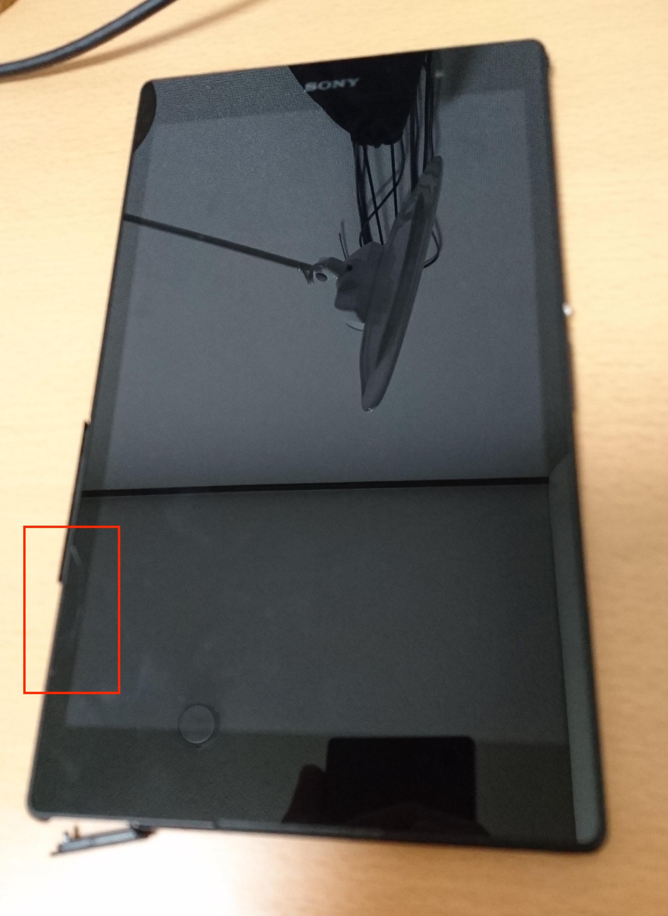 赤枠で囲った部分が破損箇所