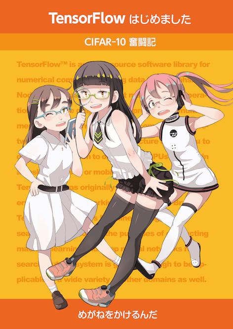 tf-book
